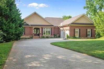 1239 Lakestone Cts, Gainesville, GA 30501 - MLS#: 6025851