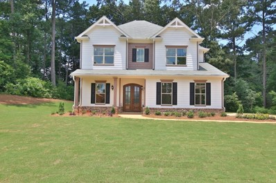 15594 Thompson Rd, Alpharetta, GA 30004 - MLS#: 6026079
