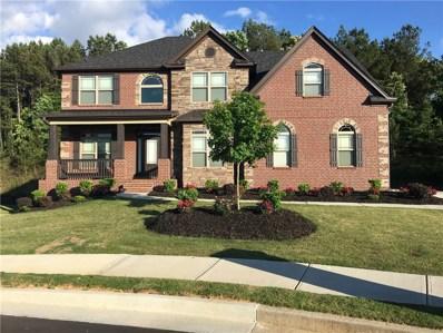 3788 Lynarbor Ln, Atlanta, GA 30349 - MLS#: 6026399