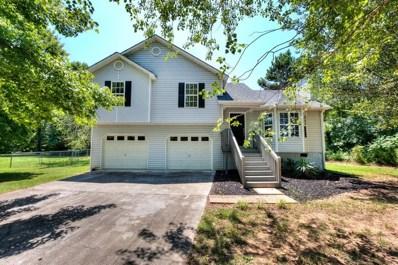 12 Millstone Pt, Adairsville, GA 30103 - MLS#: 6029761