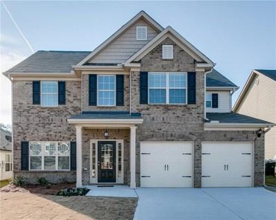 1481 Judson Way, Riverdale, GA 30296 - MLS#: 6030541