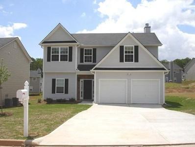 4645 Ferncrest Pl, Douglasville, GA 30135 - MLS#: 6031029