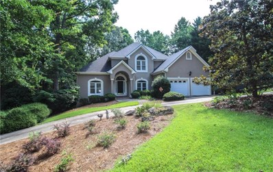 4204 Twin Rivers Dr, Gainesville, GA 30504 - MLS#: 6032944