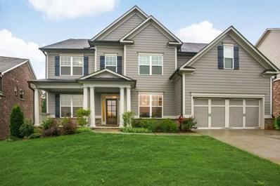 422 Holmes Dr, Lawrenceville, GA 30044 - MLS#: 6033895