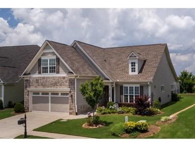 3317 Locust Cove Road SW, Gainesville, GA 30504 - MLS#: 6033917