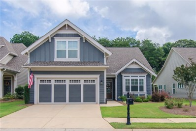 3577 Cresswind Pkwy SW, Gainesville, GA 30504 - MLS#: 6035608