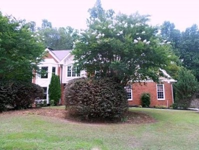 5425 Summer Cove Dr, Stone Mountain, GA 30087 - MLS#: 6037182