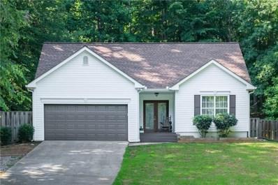 8625 Sapphire Ln, Gainesville, GA 30506 - MLS#: 6038281