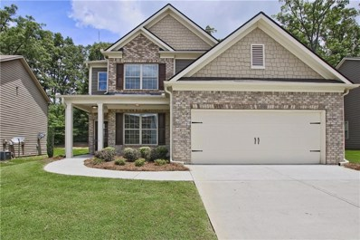 765 Westmoreland Ln, Lawrenceville, GA 30043 - MLS#: 6038828