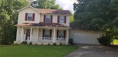 553 Catrina Cts, Stone Mountain, GA 30087 - MLS#: 6039126