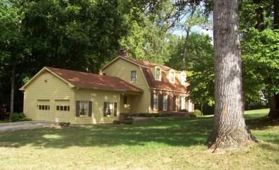 1284 Ginger Wood Dr, Stone Mountain, GA 30083 - MLS#: 6039732
