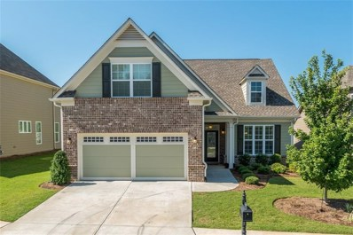 3723 Golden Leaf Pt SW, Gainesville, GA 30504 - MLS#: 6039873
