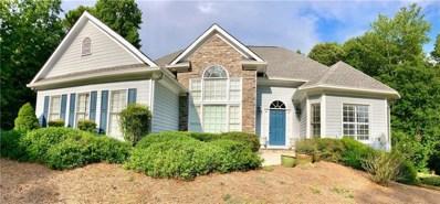 8120 Willow Pt, Gainesville, GA 30506 - MLS#: 6041447