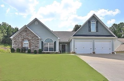 104 Caitlin Cts, Dallas, GA 30132 - MLS#: 6041726
