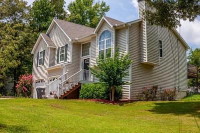 3890 Appaloosa Trl, Douglasville, GA 30135 - MLS#: 6041899