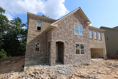 1512 Nations Trl, Riverdale, GA 30296 - MLS#: 6042071