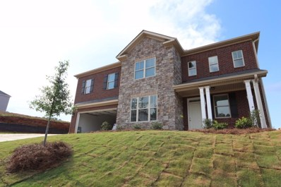 1611 Nations Trl, Riverdale, GA 30296 - MLS#: 6042075