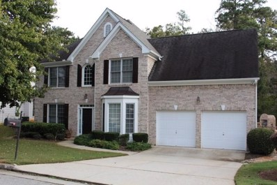 6847 Deer Trail Ln, Stone Mountain, GA 30087 - MLS#: 6044559