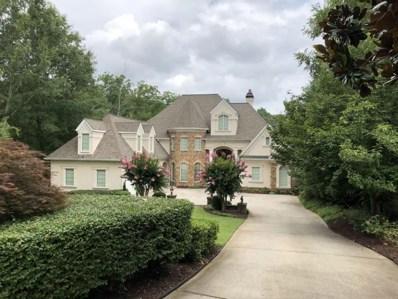1535 Lockridge Drive, Cumming, GA 30041 - MLS#: 6046447