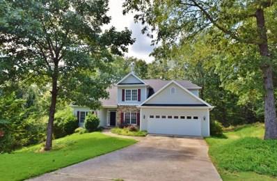 4926 Osprey Cts, Gainesville, GA 30506 - MLS#: 6047870