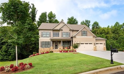 4798 Fairways Ln, Jefferson, GA 30549 - MLS#: 6047962