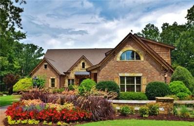 1208 Riverside Dr, Gainesville, GA 30501 - MLS#: 6048545