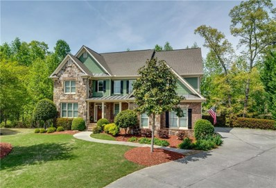 2604 Chestnut Walk Dr, Grayson, GA 30017 - MLS#: 6049392