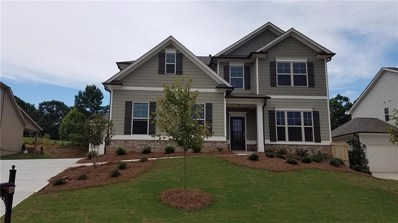 9205 Maple Run Trl, Gainesville, GA 30506 - MLS#: 6049754
