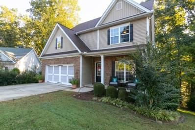 3704 Mount Vernon Cts, Gainesville, GA 30504 - MLS#: 6050803