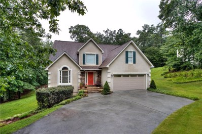 263 Thornwood Dr SE, Calhoun, GA 30701 - MLS#: 6051596