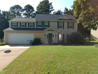 2061 Montrose Court, Lawrenceville, GA 30044 - MLS#: 6052447