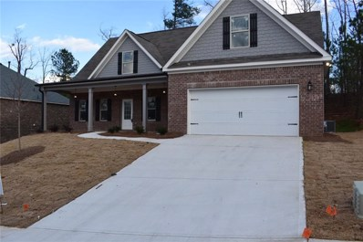 252 Allegrini Dr, Atlanta, GA 30349 - MLS#: 6056837