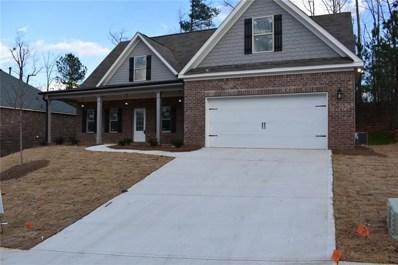 252 Allegrini Drive, Atlanta, GA 30349 - MLS#: 6056837
