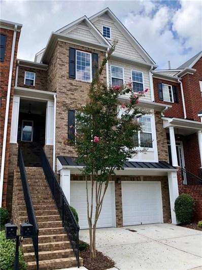 3045 Woodwalk Dr SE, Atlanta, GA 30339 - MLS#: 6056898