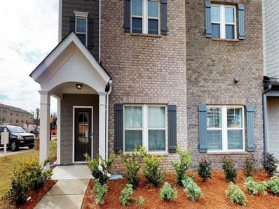 5943 Landers Loop, Fairburn, GA 30213 - MLS#: 6057898