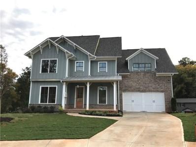 1567 Sylvester Cir, Atlanta, GA 30316 - MLS#: 6058986