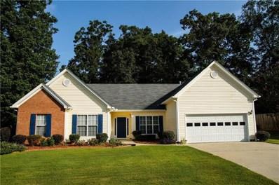 1310 Cedar Oak Ln, Lawrenceville, GA 30043 - MLS#: 6059613