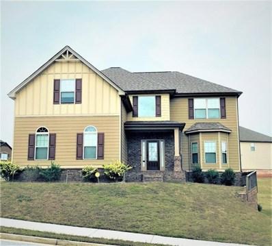 10 Ashlyn Court, Covington, GA 30016 - MLS#: 6060653