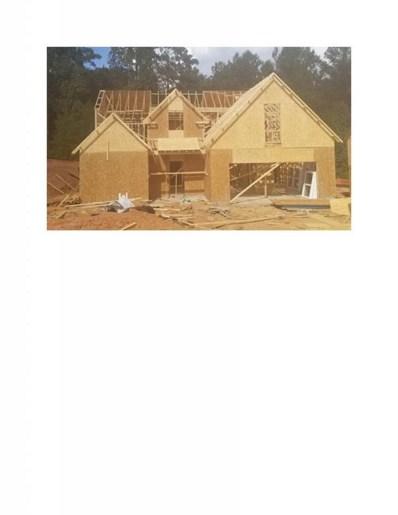 7975 Pikefarm Trl, Fairburn, GA 30213 - MLS#: 6061457