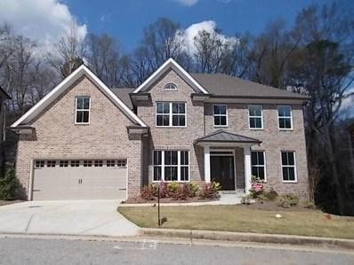 2468 Kings Arms Point Ne, Atlanta, GA 30345 - MLS#: 6061927