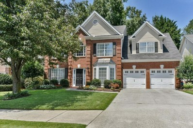 1635 Elgaen Pl, Roswell, GA 30075 - MLS#: 6062819