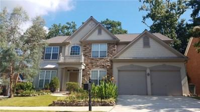 3432 Belridge Dr SE, Smyrna, GA 30080 - MLS#: 6065036