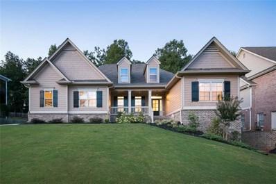 422 Lakeshore Dr, Monroe, GA 30655 - MLS#: 6065342