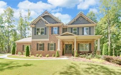 720 Myrtle Court, Jefferson, GA 30549 - MLS#: 6065698
