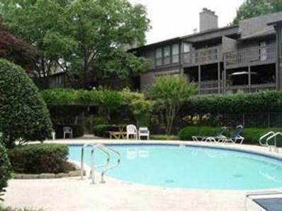 103 Cedar Court SE, Marietta, GA 30067 - MLS#: 6065981