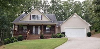 420 Mill Creek Trl, Suwanee, GA 30024 - MLS#: 6066689