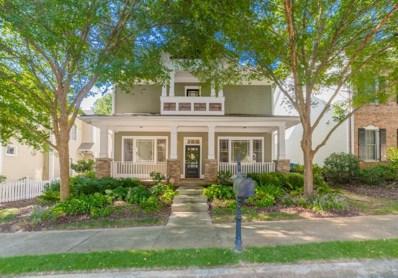 437 Carter Ave SE, Atlanta, GA 30317 - MLS#: 6066850