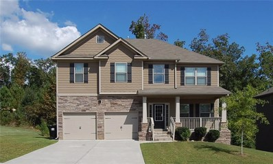 402 Cleburne Pl, Acworth, GA 30101 - MLS#: 6066944