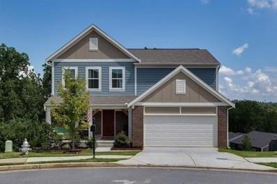 1686 Hollow Brook Cts, Sugar Hill, GA 30518 - MLS#: 6067369