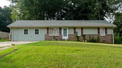 467 Oak Way, Lawrenceville, GA 30046 - MLS#: 6067684